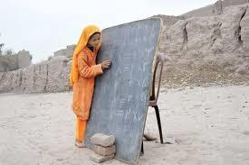 سایت مدارس مرند دانش آموزان مدارس امام رضا(ع) که متقاضی ثبت نام در این واحد آموزشی می باشند.